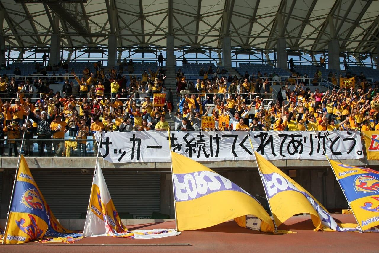 マイナビ仙台レディース ユアスタ、サッカーを続けてくれてありがとう
