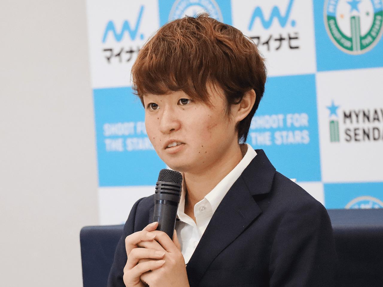 FW9 宮澤ひなた選手