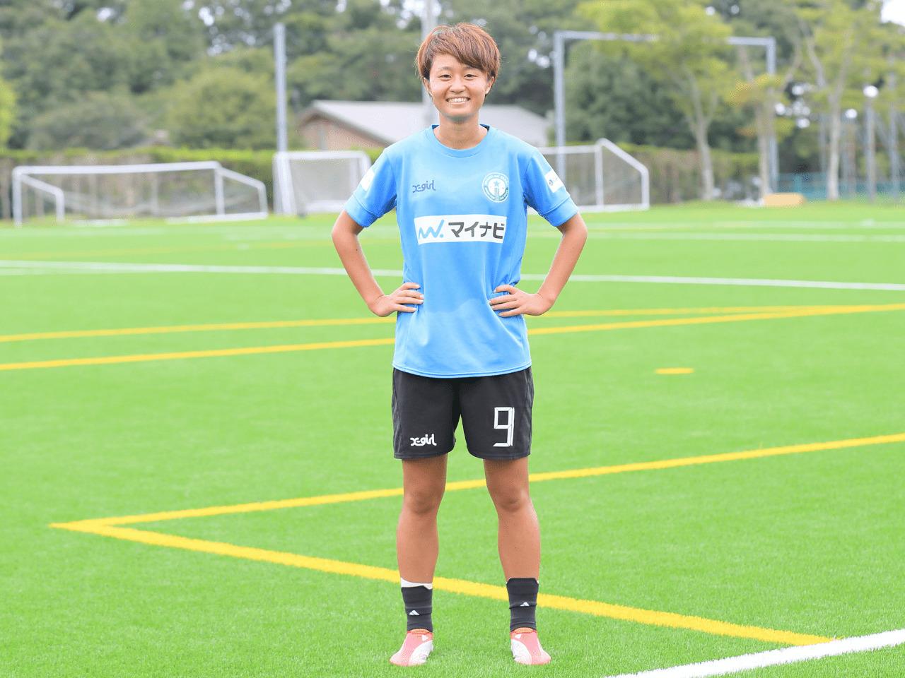 マイナビ仙台レディース 宮澤ひなた選手